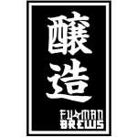 E-Liquides Fu Man Brews